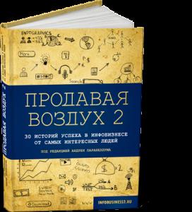 book_3d_landing
