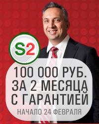 s2parab_200250