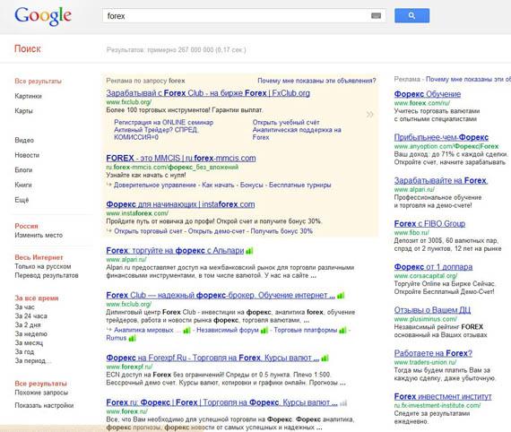 google панда, google пингвин